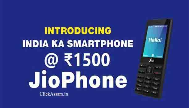Jio Mobile 4G Rs.1500 Booking Date: Buy New Online Free Phone