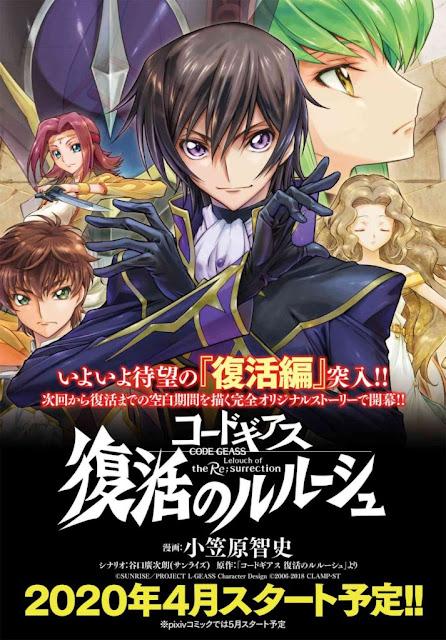 Póster del manga Code Geass: Fukkatsu no Lelouch