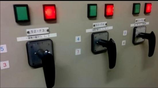 制御電源の単相200V