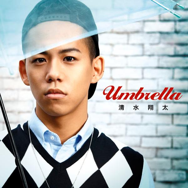 Art Work Japan Umbrella