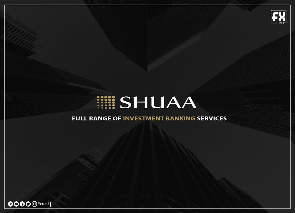 شعاع للأوراق المالية Shuaa تغير تغير اسمها إلى الدولية للأوراق المالية
