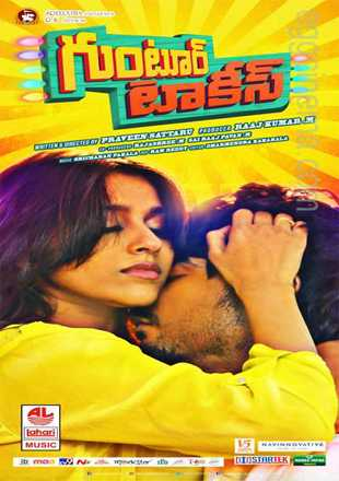 Guntur Talkies 2016 Hindi Dubbed Movie Download HDRip 1080p