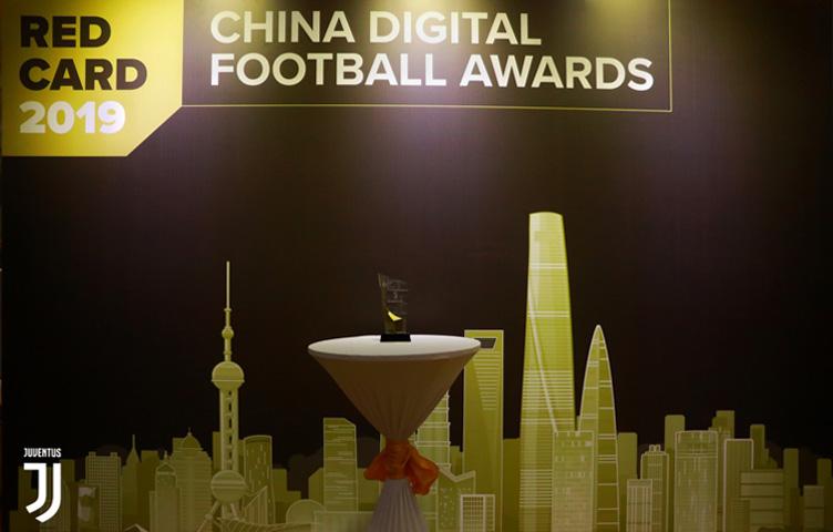 Juventus imenovan najinovativnijim klubom u Kini