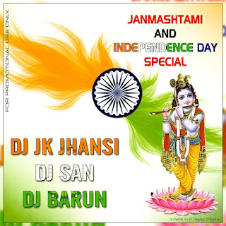 Janmashtami-Independence-Day-Special