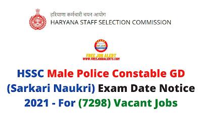 Sarkari Exam: HSSC Male Police Constable GD (Sarkari Naukri) Exam Date Notice 2021 - For (7298) Vacant Jobs