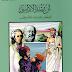 كتاب ابن رشد الأندلسي - فيلسوف العرب و المسلمين pdf الشيخ كامل محمد محمد عويضة