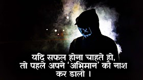 New 2020 Life quote in Hindi/Life thought in Hindi images