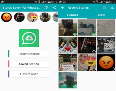 تنزيل story الخاص بأي شخص على الواتس اب دون علمه