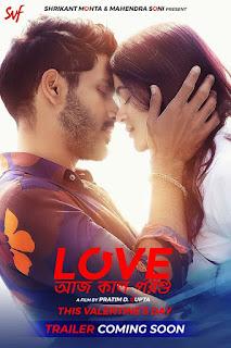 Love Aaj Kal Porshu 2020 Bengali Movie 1080p WEBRip 1.4GB