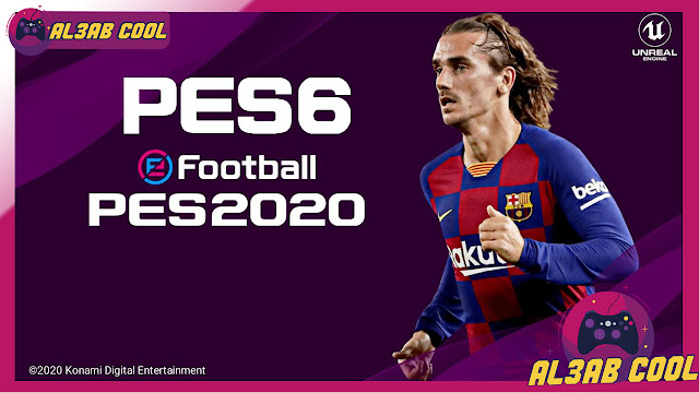 تحميل باتش patch pes 2006 to pes 2020 pc باتش تحويل PES 6 الى PES 2020 من ميديافاير
