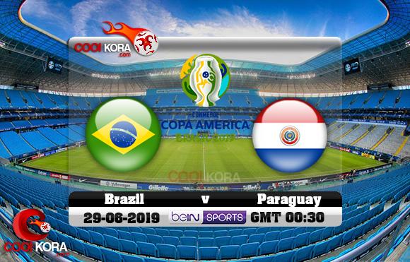 مشاهدة مباراة البرازيل وباراجواي اليوم 28-6-2019 علي بي أن ماكس كوبا أمريكا 2019
