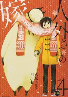 Xem Anime Vợ Tôi Không Phải Nhân Loại -Jingai-san no Yome -  VietSub