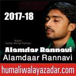 http://www.humaliwalayazadar.com/2017/09/alamdaar-rannavi-nohay-2018.html