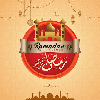 اجمل صور رمضان كريم 2021