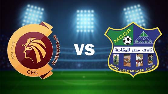 مشاهدة مباراة مصر المقاصة ضد سيراميكا كليوباترا 20-04-2021 بث مباشر في كأس مصر