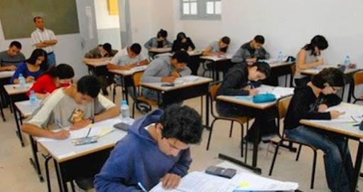 بدأ اختبارات دورة المراقبة لمناظرة الباكالوريا  في تونس وسط إجراءات صحية وأمنية شديد