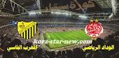 موعد  مباراة المغرب الفاسي والوداد الرياضي  كورة ستار السبت 28 ديسمبر في الدوري المغربي