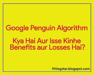 What Is Google Penguin In Hindi