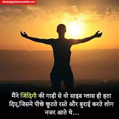 Best 70+ Zindagi Ki Sachai Shayari in Hindi