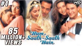 हम साथ साथ हैं Hum Saath Saath Hain Lyrics In Hindi