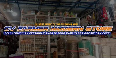 Toko Pertanian Lampung Yang Ada di Shopee