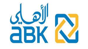 فتح باب التقديم فى وظائف البنك الأهلى الكويتى لسنة 2020 - قدم الأن
