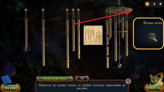 собран музыкальный инструмент в игре затерянные земли 5 ледяное заклятие