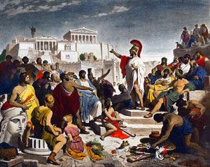 Το πολίτευμα και η κοινωνία της Αθήνας στα χρόνια του Περικλή - Κλασσικά χρόνια - από το «https://e-tutor.blogspot.gr»
