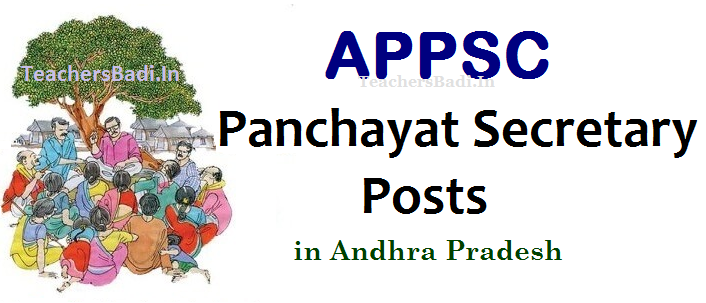 APPSC Panchayat Secretary Posts 2015 details, Who is APPSC Panchayat Secretaries, JOB Chart, Duties of Panchayat Secretaries, APPSC will release the Panchayat Secretary Posts Recruitment A.P,  APPSC Group 4 Posts, Record Assistants, Attenders, Punes, Senior assistants, Junior Assistants.