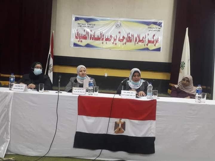 إعلام الوادي الجديد يناقش حقوق الطفل فى الدستور المصرى