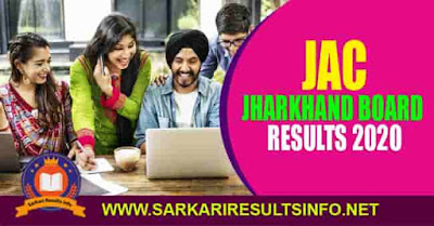 Jharkhand Board Class 10th Result 2020