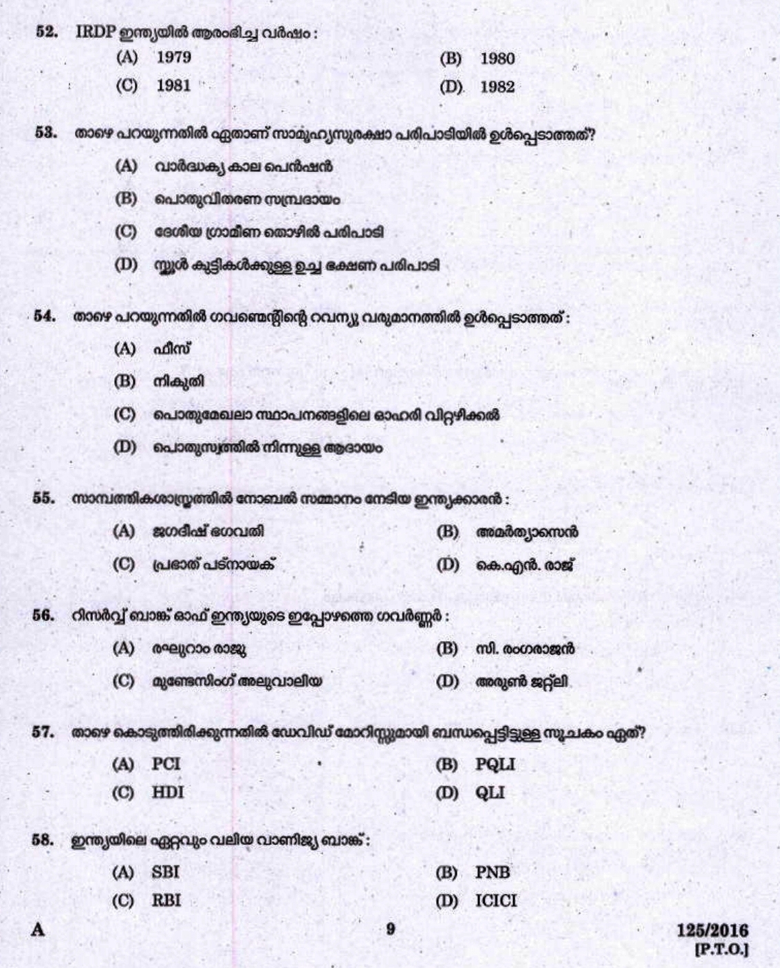 High School Assistant - Social Studies (125/2016) Question Paper with Answer Key