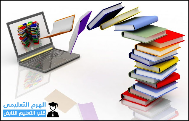 ملخصات الصف الثالث الثانوي 2022 pdf