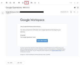 【Apps調査隊】ToDoリストを利用して、Gmailをタスク化する。