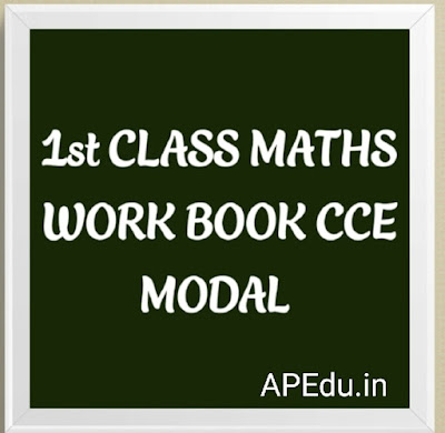1St CLASS. MATHS WORK BOOK CCE MODAL