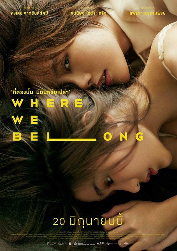 Sinopsis Film Where We Belong 2019 – Persahabatan Sue dan Belle