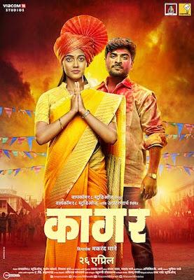 Kaagar 2018 Marathi 720p HDTV 900mb