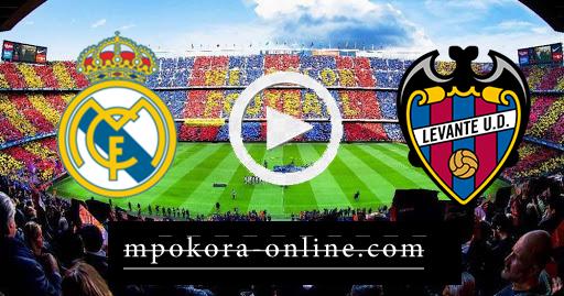 نتيحة مباراة ليفانتي وريال مدريد بث مباشر كورة اون لاين 04-10-2020 الدوري الاسباني
