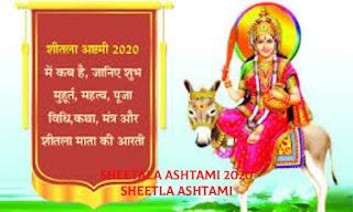 Sheetala ashtami 2020: Today is Sheetla Ashtami, How to worship Sheetla Mata on Sheetla Ashtami?