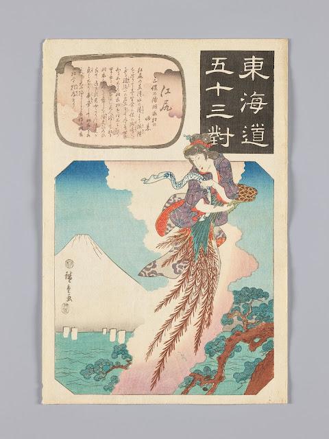 도카이도의 53개 이야기(東海道五十三對) 중 에지리[江尻], 36.4x24.0cm, 에도시대 19세기, 다색판화(우키요에)