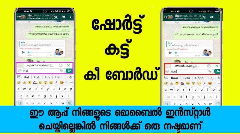 Text Expander Android App