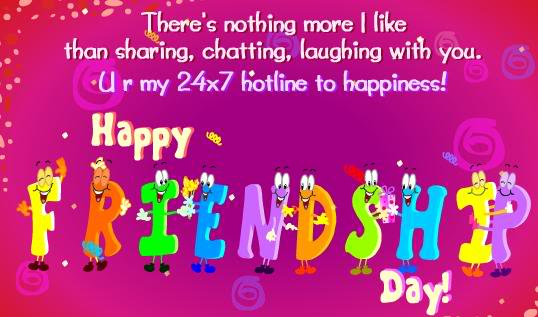 {20+ Happy} Friendship Day Message And SMS - Friendship Day 2016