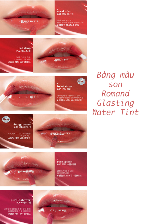Bảng màu son Romand Glasting Water Tint