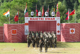 15th India Nepal Joint Military Training Exercise Named 'Surya Kiran' Begins