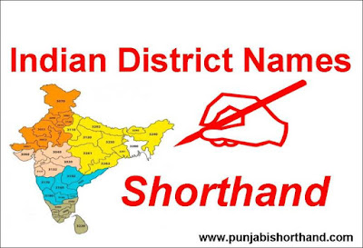 India District Names List in Shorthand