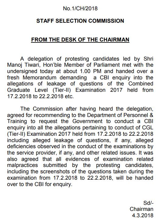 SSC CGL 2018 Scam & Protests - Supreme Court will Hear CBI Inquiry Plea!