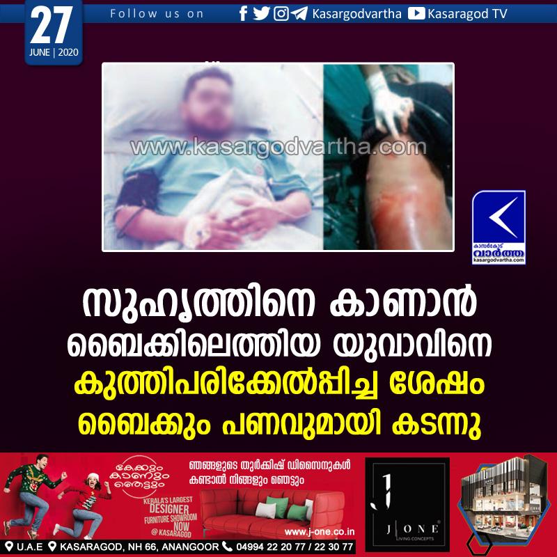 Kasaragod, Ajanur, Kerala, News, Youth, Attack, Youth attacked by Gang