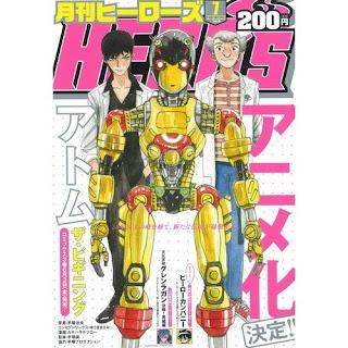 """Atom The Beginning"""" de Tetsuro Kasahara tendrá adaptación anime"""
