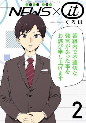 NEWS×it 第01-02巻 raw zip dl