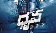 Dhruva new movie Telugu song Pareshanura Best Telugu film Dhruva 2017 week